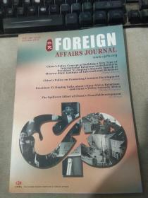 外交FOREIGN AFFAIRS JOURNAL