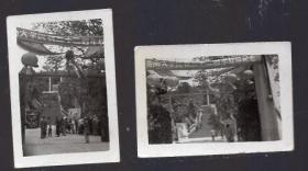 云南大学32周年校庆小照片2张【1954年原版老照片】