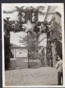 五十年代初期中国人民银行云南分行庆祝国庆小照片1张【原版老照片】