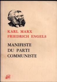法文版:《共产党宣言》【1966年版,1970年印。有红色划线。品好如图】