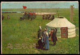 文革时期明信片一套12张(带包装):《乌兰牧骑》【品如图】
