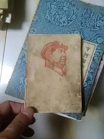 日记本    手抄1958年,家庭菜谱                     112页