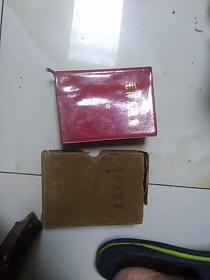 毛泽东选集      64开一卷本 ,软精装,红色塑料皮,书85品,外牛皮纸盒子破损,原书照相