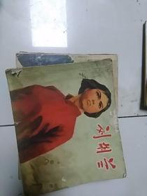 刘胡兰(40开彩色连环画)