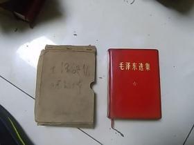 毛泽东选集      64开一卷本 ,软精装,红色塑料皮,书85品自然旧,外盒子7品,原书照相,扉页写2
