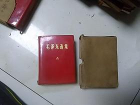 毛泽东选集      64开一卷本 ,软精装,红色塑料皮,书85品自然旧,原书照相