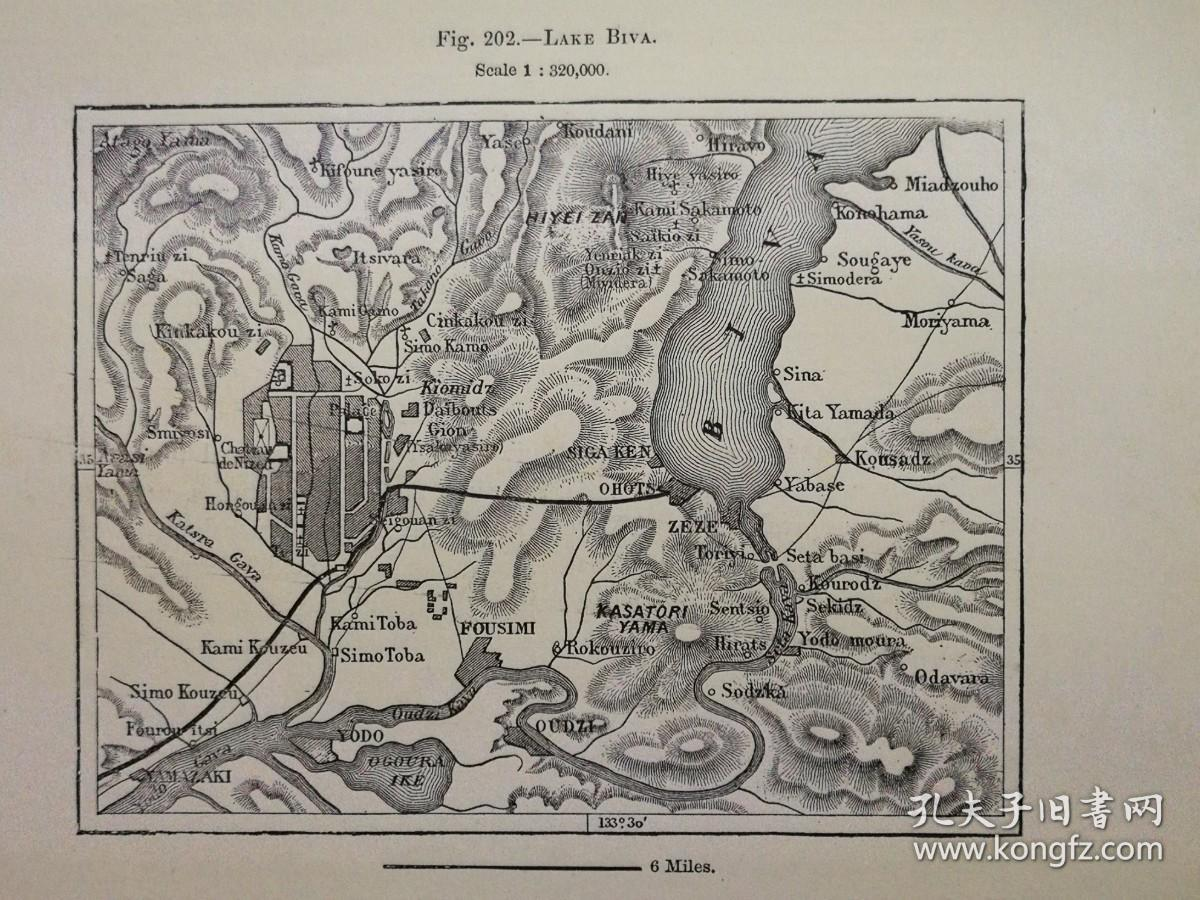1895年地图一张《日本琵琶湖LAKE Biva.》纸张尺寸26.5*18厘米,背面有字