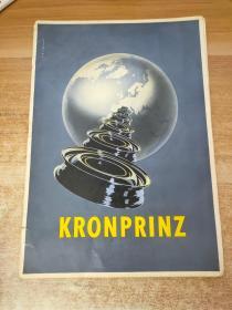 KRONPRINZ(外国品牌汽车轮胎老宣传册)