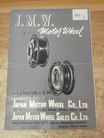 J.M.W.MOTOR WHEEL日本最著名的汽车和卡车车轮专业公司老简介(汽车、客车盘形轮(各种))老宣传册