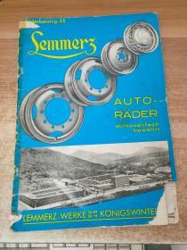 德国轮毂生产公司早期产品宣传册