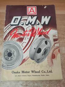 Osaka Motor Wheel Co(日本最知名的公司,尤其是汽车和卡车车轮)老宣传册