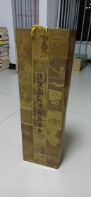 历届奥运海报套装集(纸兜内装两筒,见图)