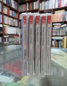 CD:Heinrich Neuhaus RUSSIAN PIANO SCHOOL10CD