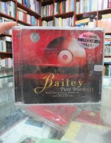 CD:Bailey Pure Music(1)