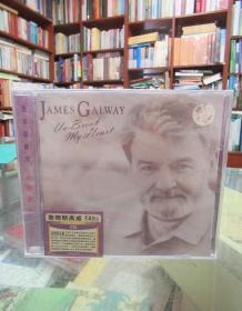 CD:詹姆斯高威 不碎的心