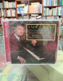 CD:吉列尔斯演奏李斯特、圣桑钢琴作品
