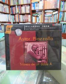 CD:探戈之父皮亚佐拉 双重悲痛