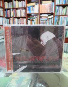 "CD:贝多芬钢琴""皇帝""""热情""、第一钢协 莫扎特第九奏鸣曲  古雪金钢琴"