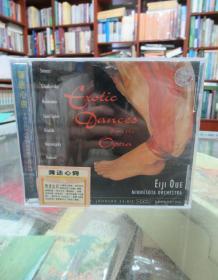 CD:舞迷心窍