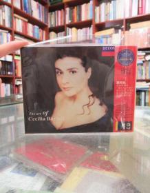 CD:巴托丽 经典咏叹调(莫扎特、亨德尔、维瓦尔弟、罗西尼、维尔弟、格鲁克、多尼采弟作品)