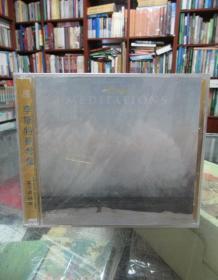 CD:李斯特钢琴集 霍华德/钢琴