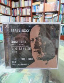 CD:斯特拉汶斯基——火鸟