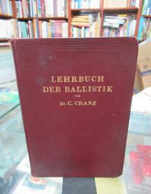LEHRBUCH DER BALLISTIK(民国25年)