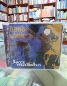 CD:爵士与漫波音乐