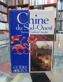 Chine du Sud-Ouest yunnan,Guizhou,Guangxi((法文原版蓝盔指南,中国西南:云南,贵州,广西)