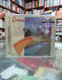 CD:ROMANTIC PANPIPE VOL3