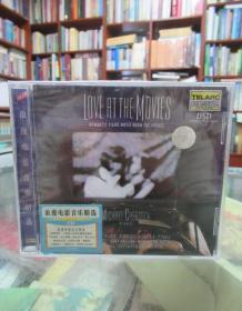 CD:浪漫电影音乐精选