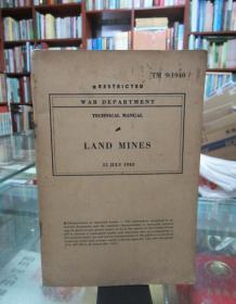 LAND MINES 15 JULY 1943  (民国32年)
