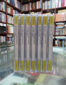 CD:舒伯特:钢琴奏鸣曲全集 7CD