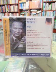 CD:德国小提大师布施演奏贝多芬D大调