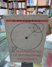 FUNDAMENTALS OF ENGINEERING MECHANICS
