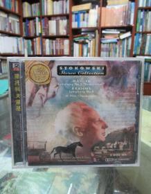 CD:斯托科夫斯基 指挥大师艺术