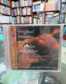 CD:小提琴.吉他 浪漫情话