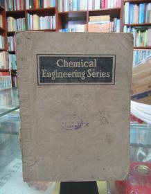 Chemical Engineering Series 民国32年