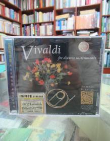CD:24Bit韦华第  韦华第协奏曲集