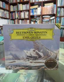 """CD:贝多芬钢琴奏鸣曲""""华尔斯坦""""""""告别""""""""热情""""   吉利尔斯钢琴"""