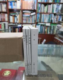 连环画:外国文学名著连环图画3(共4册合售):牛虻、一串项链、威尼斯商人、伪君子 一串项链 一版一印