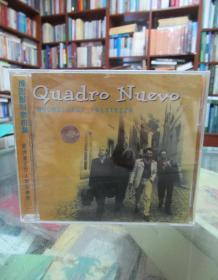 CD:南欧韵味舞曲集  欧洲著名四人组合乐队