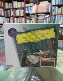 CD:莫扎特单簧管协奏曲、长笛协奏曲No.1、巴松管协奏曲