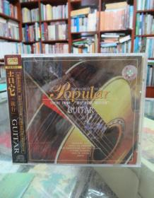 CD:吉它 流行
