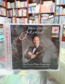 CD:朗帕尔长笛艺术