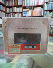 CD:探索