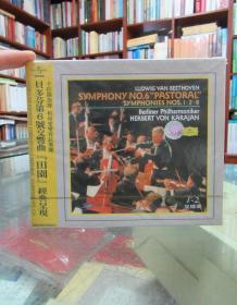 CD:贝多芬第6交响曲田园经典呈现