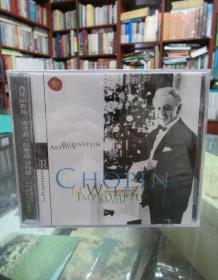 CD:肖邦园舞曲、即兴曲、幻想曲 包列罗
