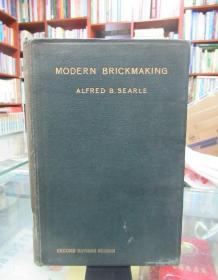 MODERN BRICKMAKING(民国9年)