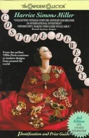 【包邮】Costume Jewelry Identification and Price Guide (Confident Collector)